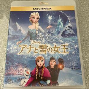 アナと雪の女王 MovieNEX Blu-rayのみ