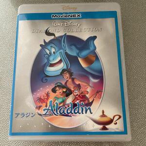 アラジン ダイヤモンドコレクション MovieNEX Blu-rayのみ