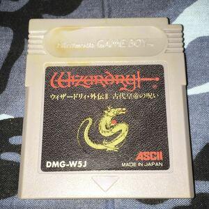 ウィザードリィ・外伝2 古代皇帝の呪い ゲームボーイ 動作確認済み 送料無料 匿名配送 ウィザードリィ・外伝II Wizardry