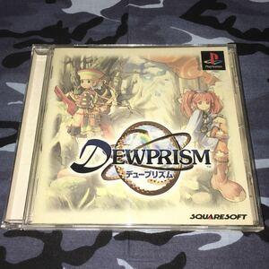 デュープリズム PS1 動作確認済み 送料無料 匿名配送 プレイステーション PlayStation DEWPRISM