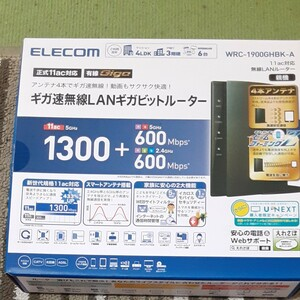 無線LANルーター ELECOM