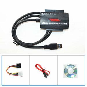 USB 3.0 to SATA/IDE HDD 変換アダプタ 2.5/3.5インチ SATA/IDE HDD SATA/IDEドライブ対応 Windows Mac対応 最大4TBまで GWU3IDESAT
