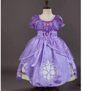 小さなプリンセスソフィア風 子供ドレス ディズニー ハロウィン 110cm