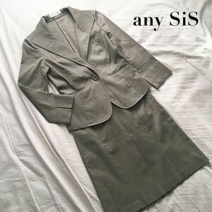any SiS エニィシス セットアップ ジャケット スカート スーツ オンワード樫山