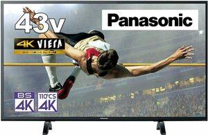 パナソニック 43V型 4K液晶テレビ TH-43GX500 4Kチューナー内蔵/無線接続/ブラウザ/youtube/Amazon/画面分割/netflix/hulu