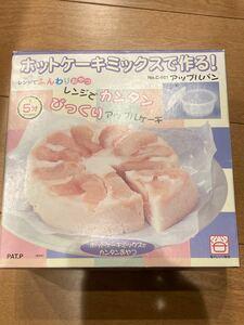 ホットケーキミックスで作るお菓子
