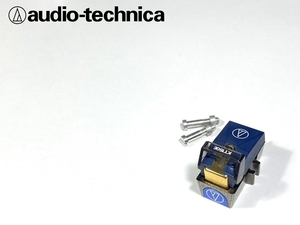 audio-technica KT150E VM型 カートリッジ 出力良好品 Audio Station