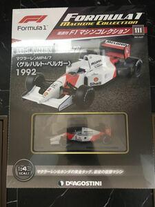 マクラーレン ホンダ ゲルハルト ベルガーMP4/7 1992年 1/43 ディアゴスティーニ Deagostini F1マシンコレクション デアゴスティーニ