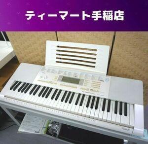 CASIO/カシオ 光ナビゲーション 電子キーボード 61鍵盤 動作品 ACアダプター LK-221 札幌市手稲区