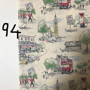 綿生地 シーチング キャスキッドソン オフホワイト×ロンドン街