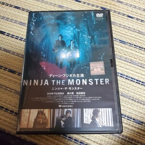 【DVD】NINJA THE MONSTER