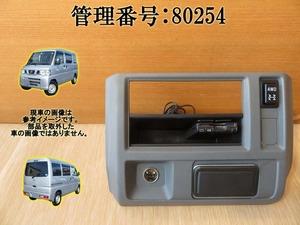 H25 NV100 クリッパー U72V エアコン周りのパネル (ETC/灰皿/4WDボタン)