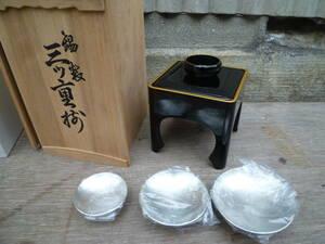 м7705 * 28586. изготовленные из трития кубок олова, глава осака, и не использованные в стеллажах для лака материалы из тунгового ящика с большим диаметром 10,5 см высота 3cm посылки 80 размер (0304)