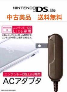 ◆中古◆任天堂(ニンテンドー)/Nintendo DS/DS Lite/専用ACアダプター/USG-002