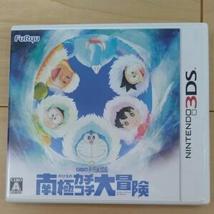 3DS ソフト Nintendo ドラえもんのび太の南極カチコチ大冒険