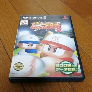 PS2 プレイステーション2 パワフルプロ野球9 コナミ