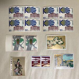 切手 コレクション