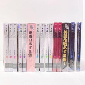 銀魂° DVD 全13巻セット(完全生産限定版)