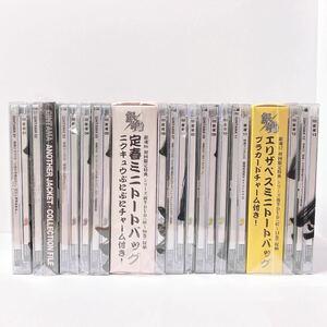 銀魂' DVD 全13巻セット(完全生産限定版)