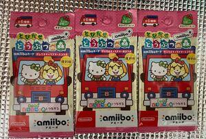 とびだせ どうぶつの森 amiibo+ amiibo カード サンリオ キャラクターズ コラボ 復刻版 3パックセット