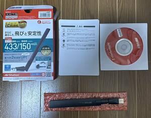 BUFFALO WI-U2-433DHP 11ac/n/a/g/b 433Mbps USB2.0用 ブラック 中古品 送料無料 テレワーク期間値下げ