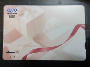 新品 ギフト柄 クオカード 500円 1~3枚 ポイント消費 ポイント消化 プレゼント