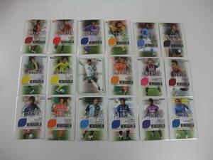 2005TE J1 18クラブ プロモカード 18枚セット 三浦知良 サッカー 印刷ジャージ プロモーションカード Jリーグ