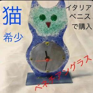 猫 ベネチアングラス ガラス 猫時計 猫ベネチアングラス 猫置物 猫雑貨 猫グッズ 猫小物 猫飾り イタリア製 ムラノ ベニス