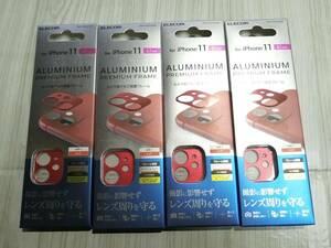 【4箱】エレコム iPhone 11 カメラレンズカバー アルミフレーム レッド PM-A19CFLLP2RD 4549550170239 赤