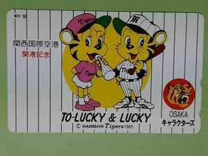 ●● 野球 阪神タイガース 関西国際空港 開港記念 トラッキー&ラッキー