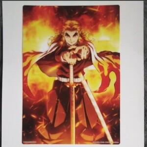 鬼滅の刃 煉獄杏寿郎 無限列車 クリアビジュアルポスター