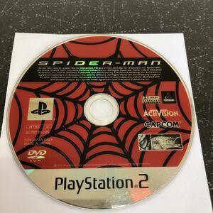 スパイダーマン SPIDER MAN PS2 【1383】