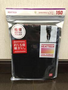 UNIQLO kids pole warmingheotech ultra Warm tights 150 cm black