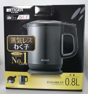 タイガー魔法瓶 電気ケトル わく子 PCH-G080 TIGER
