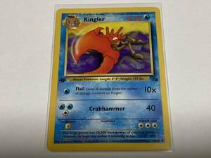 ポケモンカード 旧裏面 英語 海外 Kingler キングラー Pokemon Card FOSSIL 化石の秘密 1st EDITION 1ED 初版