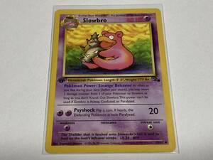 ポケモンカード 旧裏面 英語 海外 Slowbro ヤドラン Pokemon Card FOSSIL 化石の秘密 1st EDITION 1ED 初版