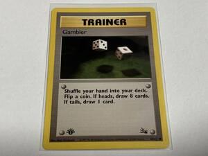 ポケモンカード 旧裏面 英語 海外 Gambler ギャンブラー Pokemon Card FOSSIL 化石の秘密 1st EDITION 1ED 初版
