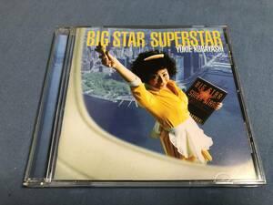 小林幸恵のCD「BIG STAR SUPERSTAR」(中古)