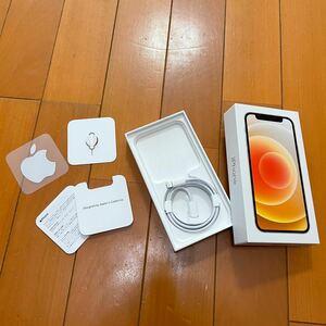 Apple ライトニングケーブル typeC 付属品 iPhone12mini