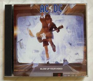 ブロウ・アップ・ユア・ヴィデオ AC/DC Blow Up Your Video 中古CD