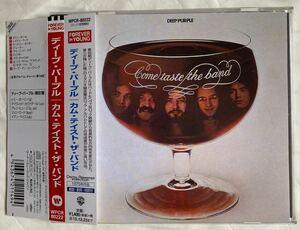 カム・テイスト・ザ・バンド/ディープ・パープルCome Taste The Band/Deep Purple 中古CD