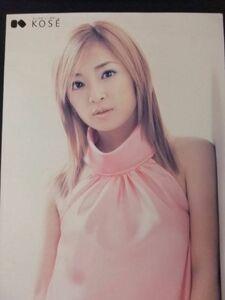 ★H5188/【等身大】・アイドルポスター/『浜崎あゆみ』/VISEE・コーセー★