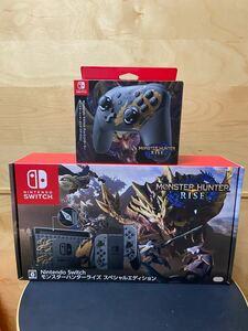 Nintendo Switch モンスターハンターライズ スペシャルエディション proコントローラー セット 新品未使用