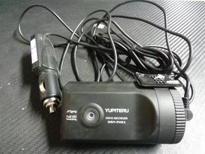 売切!!Yupiteru ユピテル GPS内蔵 ドライブレコーダー DRY-FH51 16GBSD 12Vシガー電源 B01706-GYA
