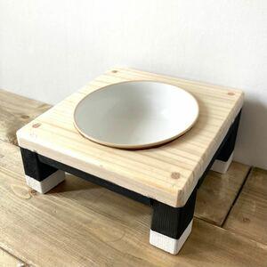 猫 犬のごはん台 木製 猫足 ペット フードボウル ご飯台 ご飯皿 ごはん皿 白黒