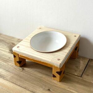 猫 犬のごはん台 木製 猫足 ペット フードボウル ご飯台 ご飯皿 ごはん皿 茶トラ