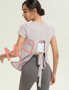 スタイルよく見える ヨガウェア ピラティスウェア 半袖 Tシャツ トレーニング