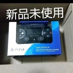 PS4 デュアルショック4ワイヤレスコントローラージェットブラック