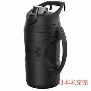 スポーツジャグ アンダーアーマー ジャグ under armour water jug ウォーターボトル 水筒