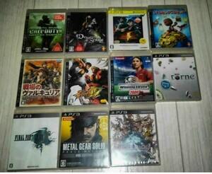 PS3ソフト合計11個